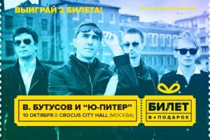 10_10_butusov