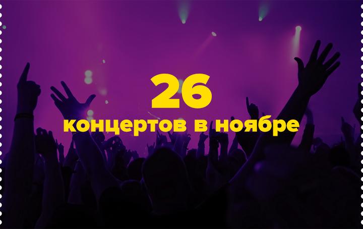 Розыгрыш билетов в театр петербург афиша концертов и театров в казани